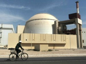 Iran-nuke-reactor-bike-AP-640x480
